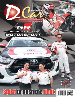 Dcar-Magazine-หน้าปก-ookbee