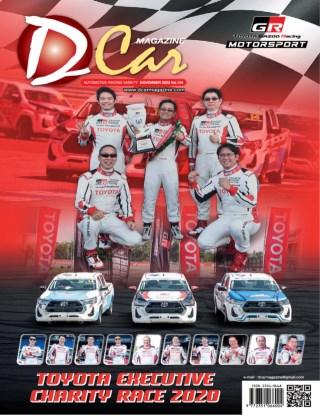 หน้าปก-dcar-magazine-v-144-ookbee