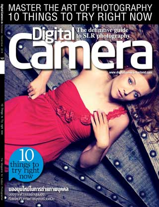 Digital-Camera-Magazine-หน้าปก-ookbee