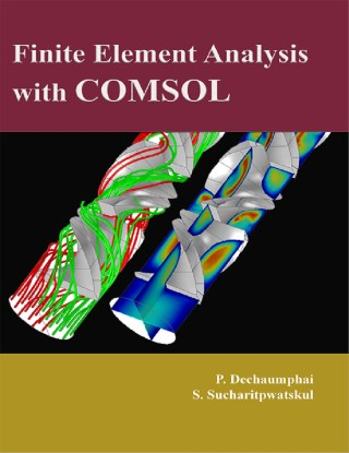 หน้าปก-finite-element-analysis-with-comsol-ookbee