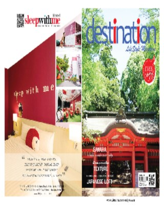 destination-lifestyle-magazine-หน้าปก-ookbee