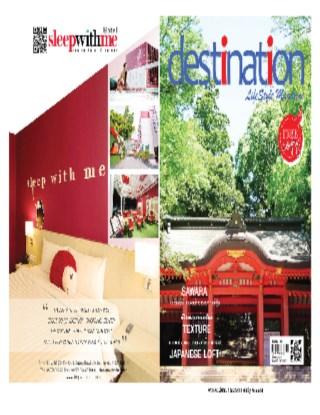 หน้าปก-destination-lifestyle-magazine-ookbee