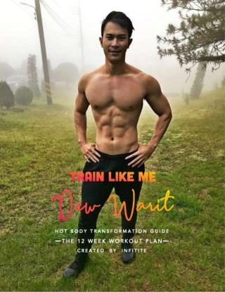 หน้าปก-12-weeks-workout-plan-ookbee