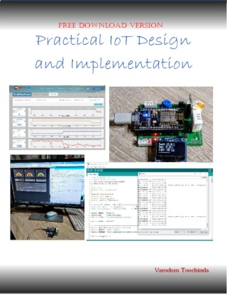 หน้าปก-practical-iot-design-and-implementation-free-ookbee