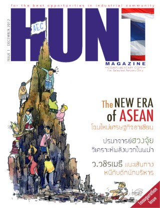 หน้าปก-hunt-magazine-issue-1-ookbee