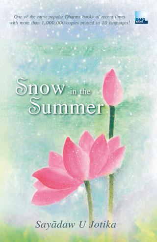 หน้าปก-snow-in-the-summer-ookbee