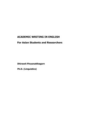 academic-writing-in-english-หน้าปก-ookbee