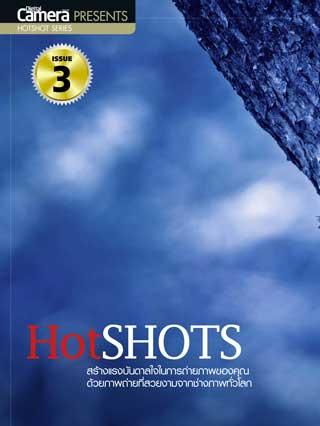 หน้าปก-hotshot-issue-3-ookbee