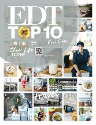 หน้าปก-edt-top-10-june-2016-ookbee