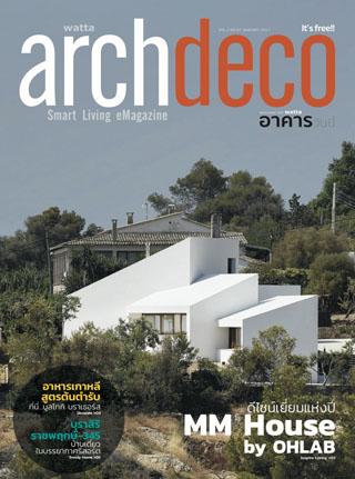 archdeco-หน้าปก-ookbee