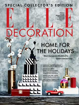 elle-decoration-december-2017-หน้าปก-ookbee