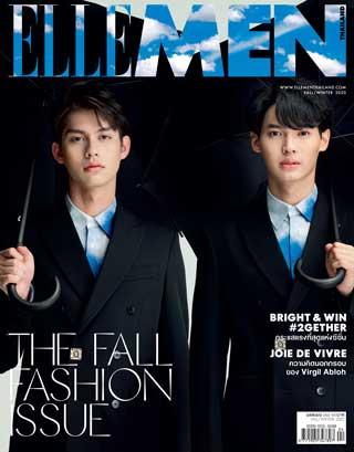 elle-men-ฉบับฤดูกาล-fallwinter-2020-หน้าปก-ookbee