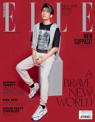 หน้าปก-elle-thailand-january-2021-ookbee