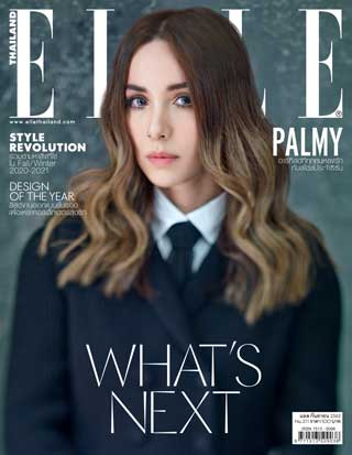 elle-thailand-september-2020-หน้าปก-ookbee
