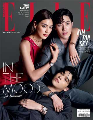 elle-thailand-april-2021-หน้าปก-ookbee