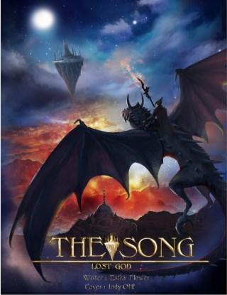 the-song-lost-god-ลำนำสุดท้ายของเทพเจ้า-หน้าปก-ookbee