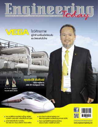 หน้าปก-issue-160-july-august-2017-ookbee