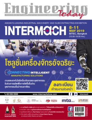 หน้าปก-issue-170-march-april-2019-ookbee