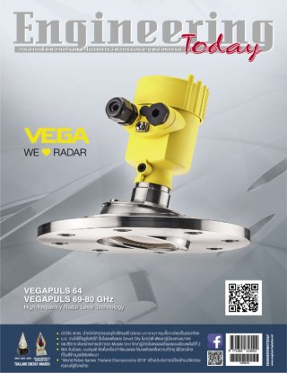 engineering-today-issue-172-july-august-2019-หน้าปก-ookbee