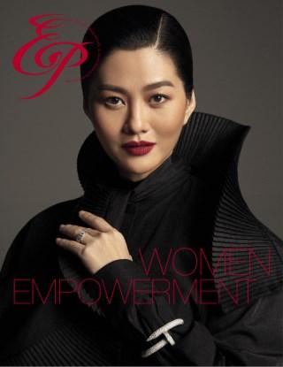 หน้าปก-ep-magazine-issue-41-ookbee