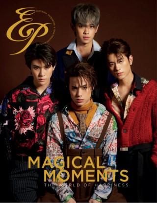 หน้าปก-ep-magazine-issue-42-ookbee