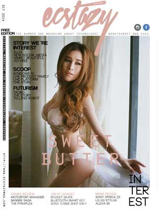 หน้าปก-october-2014-ookbee