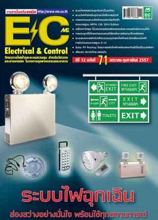 Electrical-หน้าปก-ookbee