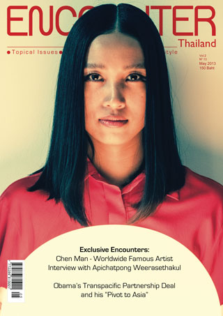 encounter-april-may-2013-หน้าปก-ookbee
