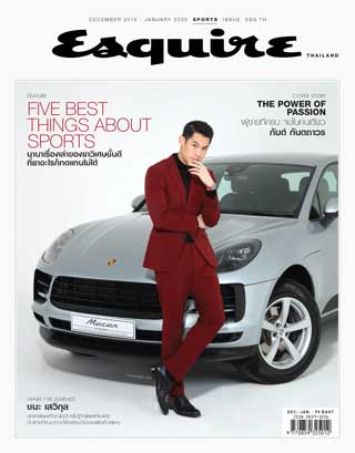 หน้าปก-esquire-december-2019-january-2020-ookbee