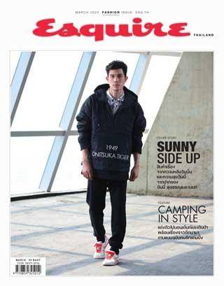 esquire-march-2020-หน้าปก-ookbee