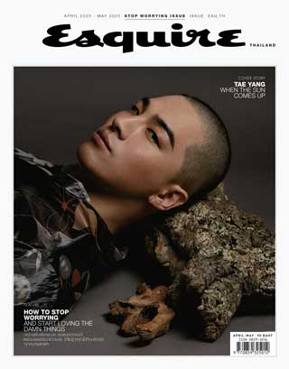 หน้าปก-esquire-april-may-2020-ookbee
