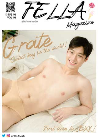 หน้าปก-fella-issue-01-grate-ookbee
