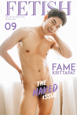 fetish-magazine-vol9-หน้าปก-ookbee