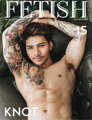 fetish-magazine-vol15-หน้าปก-ookbee