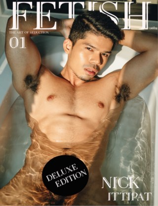 หน้าปก-deluxe-edition-vol1-ookbee