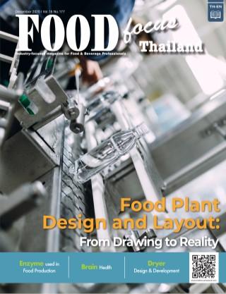 หน้าปก-food-focus-thailand-magazine-december-2020-ookbee