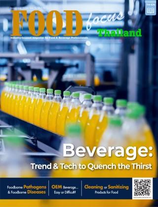 หน้าปก-food-focus-thailand-magazine-november-2020-ookbee