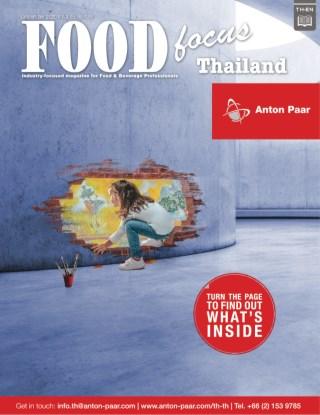 หน้าปก-food-focus-thailand-magazine-september-2020-ookbee