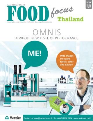 หน้าปก-food-focus-thailand-magazine-august-2020-ookbee
