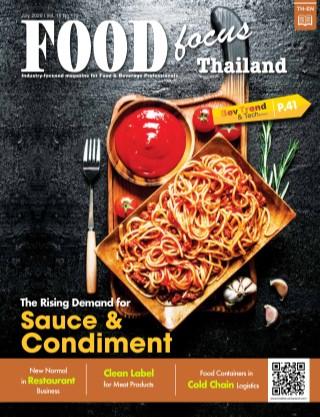 หน้าปก-food-focus-thailand-magazine-july-2020-ookbee