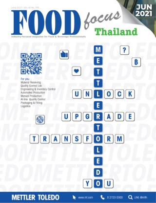 หน้าปก-อุตสาหกรรมอาหารและเครื่องดื่ม-food-focus-thailand-magazine-june-2021-ookbee