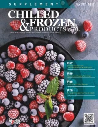 อุตสาหกรรมอาหารและเครื่องดื่ม-chilled-frozen-supplement-2021-หน้าปก-ookbee