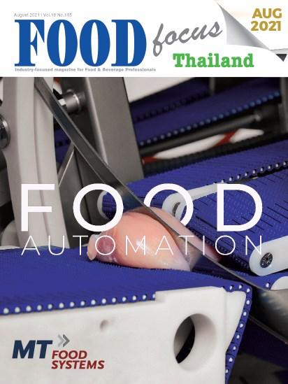 หน้าปก-food-focus-thailand-magazine-august-2021-ookbee