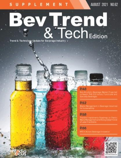 หน้าปก-อุตสาหกรรมอาหารและเครื่องดื่ม-food-focus-thailand-magazine-september-2021-ookbee