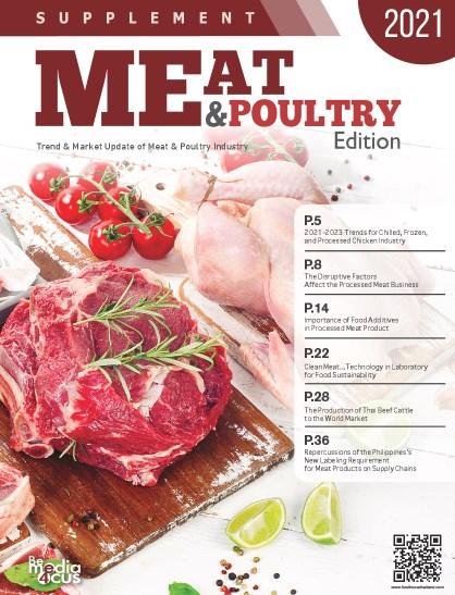 หน้าปก-food-focus-thailand-magazine-supplementmeat-poultry-2021-no-63-ookbee