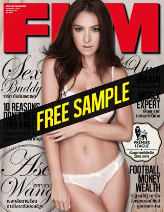 fhm-free-august-2015-free-หน้าปก-ookbee