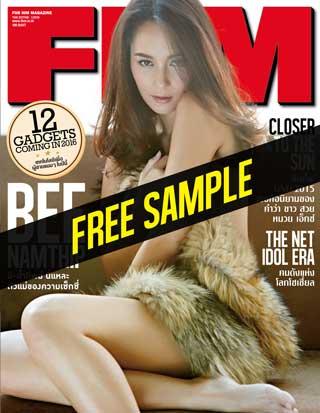 fhm-free-january-2016-free-หน้าปก-ookbee