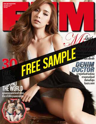 fhm-free-march-2016-free-หน้าปก-ookbee