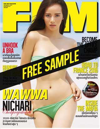 fhm-free-may-2016-free-หน้าปก-ookbee