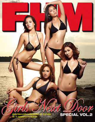 หน้าปก-fhm-special-fhm-girls-next-door-specail-vol2-ookbee